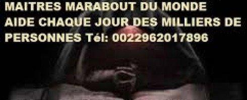 SORTILÈGE POUR RAPPORTER BEAUCOUP D'ARGENT MARABOUT GBEMAVO +229 62017896